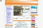 占い館ルネッサンス姫路店 オフィシャル ホームページ